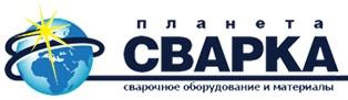 """Интернет-магазин сварочного оборудования """"Планета Сварки"""""""